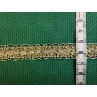 Ширит, златист, осморки и кръгове, 15 мм