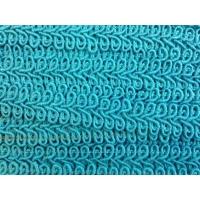 Ширит, морско синьо, 10 мм.