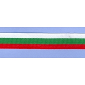 Трикольорна лента