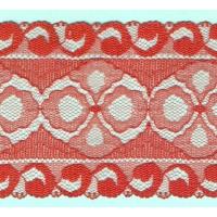 Дантела, цвят - керемида, 8 см