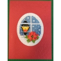 Коледна миниатюра 048