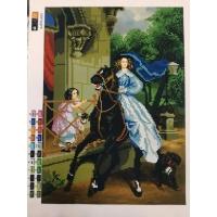 Момиче на кон, А-074