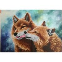 Целувка на Вълк, А - 544
