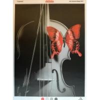 Цигулка, БАЗ - 457А