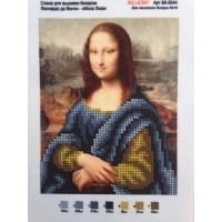 Мона Лиза, БК-5044