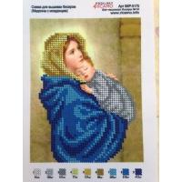 Мадона с младенец, Феручи, БКР-5175