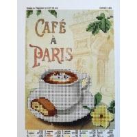 Кафе в Париж, DANA - 185