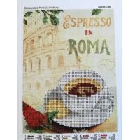 Еспресо в Рим, DANA - 186