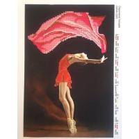 Окрилена от танца, DANA - 2205