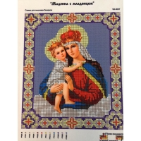 Мадона с младенец 2