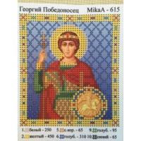Георги Победоносец, MikaA-615
