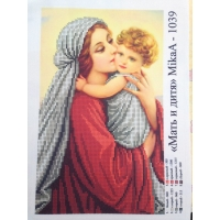 Майка и дете, МикаА-1039
