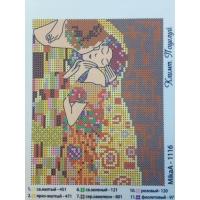 Климт. Целувката, МикаА-1116