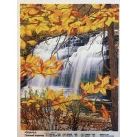 Есенен водопад, МикаА - 418