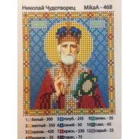 Свети Николай, МикаА - 468