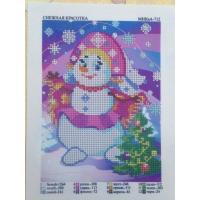 Снежна красавица, МикаА-712