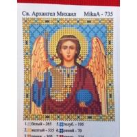 Свети Архангел Михаил, МикаА - 735