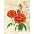 """Червени рози в стил""""винтидж"""""""
