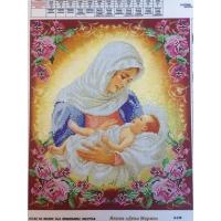 "Икона ""Дева Мария"", S - 176"