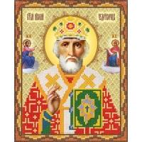 Свети Николай 2