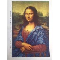 Мона Лиза, Юма-369