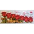Рози и ноти, Юма - 373 - П