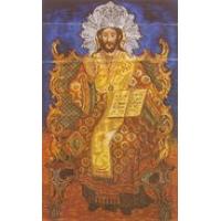 Исус Христос на трона