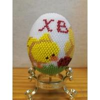 Яйце, Пиленце ХВ - 1