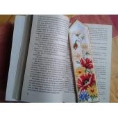 Разделители за книга
